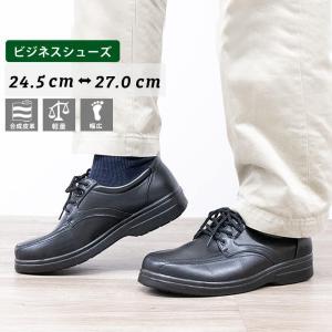 軽量 ビジネスシューズ ウォーキング ビジネス シューズ 靴 軽いスニーカー 革靴 紳士靴 シンプル 定番 ヒモ 歩きやすい 疲れない KY9707|fairstone