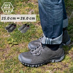 トレッキングシューズ 山歩き アウトドアシューズ ウォーキングシューズ メンズ スニーカー ローカット 防水 防滑 トレイル 紳士靴 ROCKGEAR rg150s|fairstone
