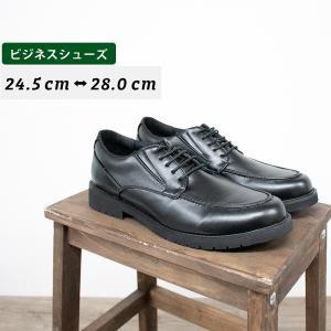 ビジネスシューズ 紳士靴 黒 モカシン Uモカ スニーカー ウォーキング ブラック メンズ24.5 25 26 27 28 sg002 fairstone