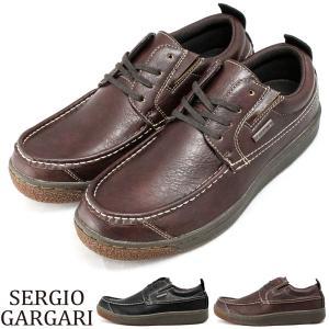 スニーカー 通勤 ビジネスシューズ サイドゴア モカ スニーカー カジュアル 紳士靴 黒 茶 革靴 24.5 25 26 27 28 SG9609|fairstone