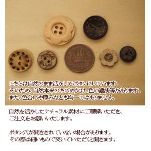 【メール便送料無料】 ボタン福袋 ナチュラルボタン 30個入り 福袋 fairy-lace 09