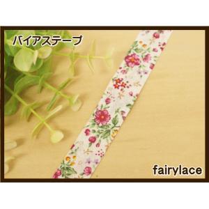 バイアステープ 両折 18mm幅 縁取りテープ (お花・大・ピンク) 1本売り|fairy-lace
