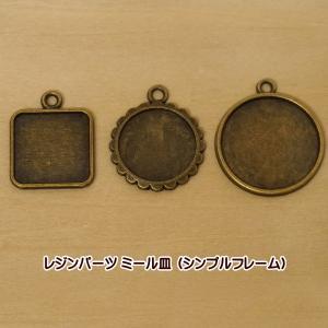 レジンパーツ レジンクラフト レジン枠 レジン台 1個売り (シンプルフレーム)|fairy-lace