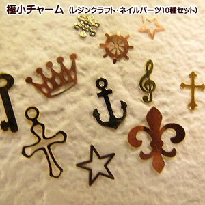 極小チャーム ネイルパーツ 10種セット(Bセット) fairy-lace