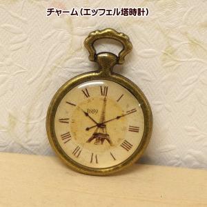 チャーム パーツ アクセサリー 金古美 (エッフェル塔時計)|fairy-lace