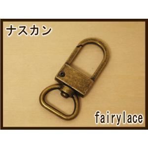 ナスカン (大) 手芸|fairy-lace