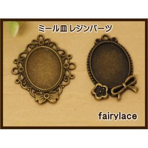 ミール皿 レジンパーツ(お花&リボン、リボン)|fairy-lace