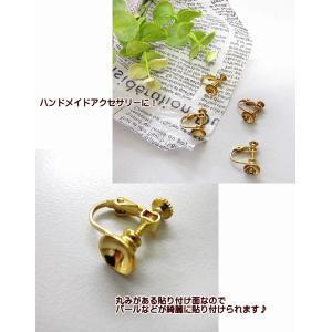 イヤリング金具 ネジバネ式 8mmカップ皿 2ペア(4個) 銅製・ゴールド|fairy-lace|02