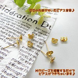 ピアス金具・芯立丸皿6mmピアス金具 (15ペア30個) ステンレス製・ゴールド fairy-lace 02