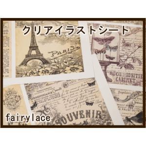 イラストシート 3シートセットF レジンクラフト|fairy-lace