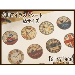 業務用 イラストシー ト4シートセットF A5サイズ レジンクラフト|fairy-lace