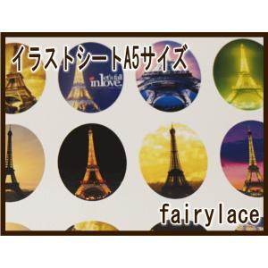 イラストシートF A5サイズ 1枚 レジンクラフト|fairy-lace