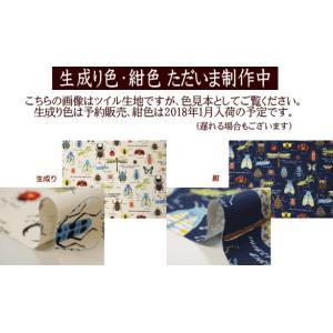 キルティング生地 昆虫図鑑 通園 通学 手芸 生地 【宅配便配送のみ】|fairy-lace|05