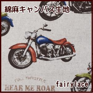 手芸 綿麻 生地 キャンバス アメリカンバイク ※お一人様1mまで fairy-lace