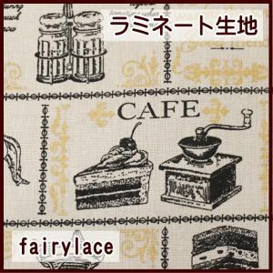 ラミネート生地 カフェタイム ラメ加工 手芸|fairy-lace