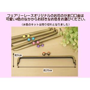 がま口 ペンケース めがねケース 手作りキット (水玉)|fairy-lace|03