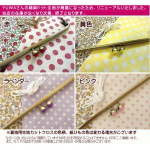 がま口 ペンケース めがねケース 手作りキット (水玉)|fairy-lace|05