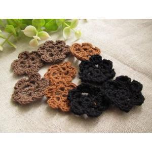 手編みの お花の モチーフ 9個セット (茶系) fairy-lace