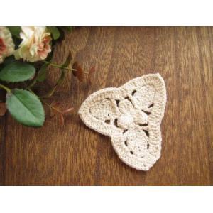 手編みのモチーフ(アニス) fairy-lace