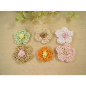 お花の手編みモチーフ15個セット0215 fairy-lace