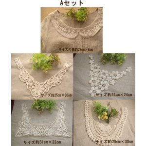 福袋 メール便送料無料 襟レース 付け襟福袋 fairy-lace 02