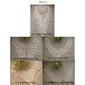 福袋 メール便送料無料 襟レース 付け襟福袋 fairy-lace 04