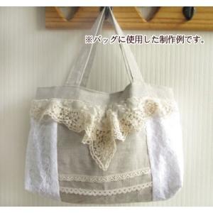 福袋 メール便送料無料 襟レース 付け襟福袋 fairy-lace 06