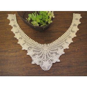 SALE!綿ケミカル襟レース、衿レース、付け襟(アルテイシア)|fairy-lace