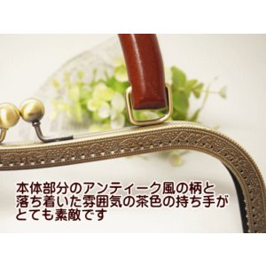 がま口 口金 木製持ち手つき (M型 特大 27.0cm)  縫い付けタイプ 手芸|fairy-lace|04