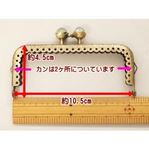 がま口 口金 小 10.5cm お花の玉付き カッティングジュエリー 角 カン付き 縫い付け|fairy-lace|03