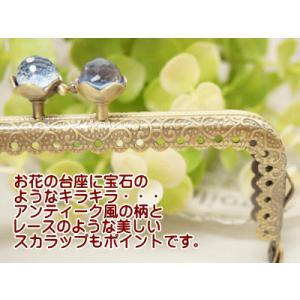 がま口 口金 小 10.5cm お花の玉付き カッティングジュエリー 角 カン付き 縫い付け|fairy-lace|04