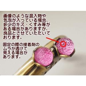がま口 口金 小 10.5cm お花の玉付き カッティングジュエリー 角 カン付き 縫い付け|fairy-lace|05