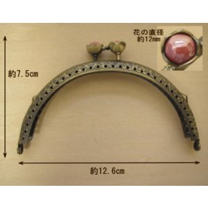 手芸 お花の玉付き がま口 口金 小 12.6cm カン付き 縫いつけタイプ|fairy-lace|03