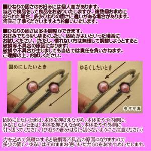 手芸 お花の玉付き がま口 口金 小 12.6cm カン付き 縫いつけタイプ|fairy-lace|04