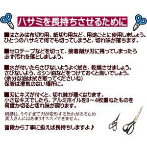 糸切り はさみ 鋏 手芸 糸切りばさみ 1個 ハサミ アンティークシザー エッフェル塔 教会|fairy-lace|04