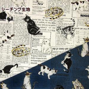 シーチング 生地 にゃんにゃんパーティー 猫と英字新聞風柄 新聞 ねこ|fairy-lace