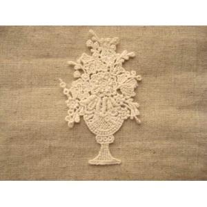 綿ケミカルレースワッペン(花びん)|fairy-lace