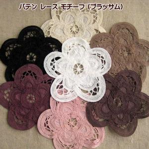 バテンレースモチーフ(ブラッサム)0626|fairy-lace