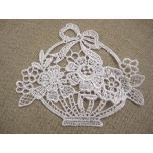手芸 ケミカル チュール モチーフレースワッペン (花かご・横大) ワッペン|fairy-lace