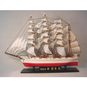 帆船模型 モデルシップ 完成品 NO226 新日本丸|fairy-land