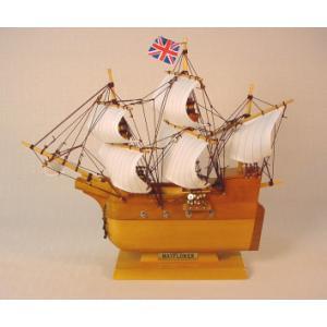 帆船模型 モデルシップ 完成品 NO246 メイフラワー|fairy-land