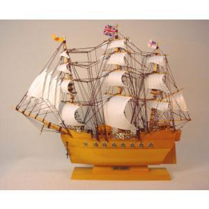 帆船模型 モデルシップ 完成品 NO248 H・M・Sバウンティ|fairy-land