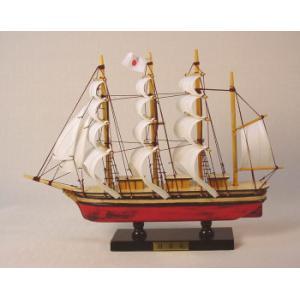 帆船模型 モデルシップ 完成品 NO251 日本丸|fairy-land