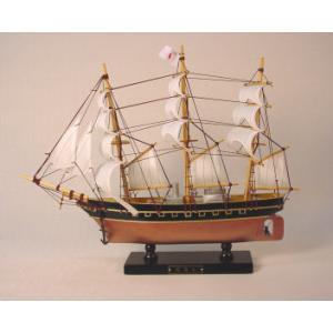 帆船模型 モデルシップ 完成品 NO256 開陽丸|fairy-land