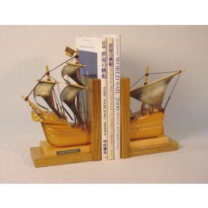 帆船模型式ブックエンド 完成品 NO501 サンタマリア|fairy-land