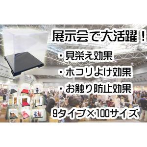 フィギュアケース 人形ケース コレクションケース 幅12cm×奥行12cm×高8cm fairy-land 08