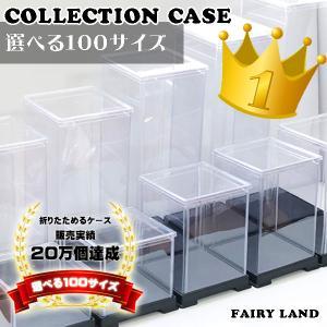 コレクションケース フィギュアケース 人形ケース ミニカーケース 幅18cm×奥行18cm×高16cmの写真