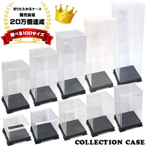 人形ケース コレクションケース フィギュアケース ミニカーケース幅27cm×奥行27cm×高27cm|fairy-land