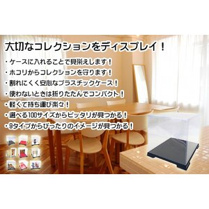 人形ケース コレクションケース フィギュアケース 幅27cm×奥行27cm×高40cm|fairy-land|06