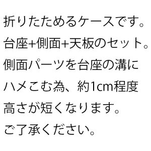 人形ケース コレクションケース フィギュアケース 幅27cm×奥行27cm×高40cm|fairy-land|08